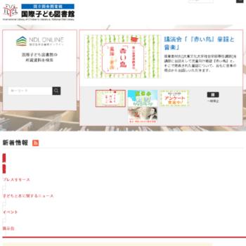 Kodomo.go.jp thumbnail