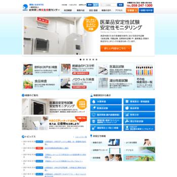 Koeiken.or.jp thumbnail
