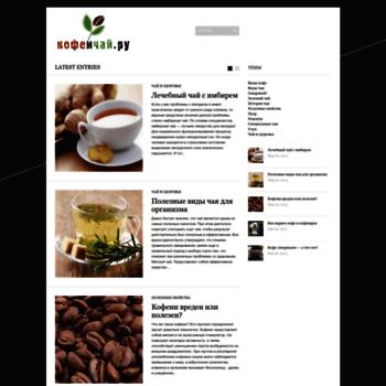 Kofeichai.ru thumbnail