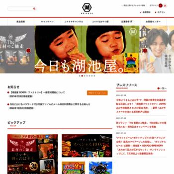 Koikeya.co.jp thumbnail