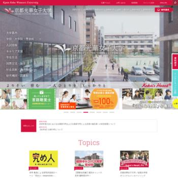 Koka.ac.jp thumbnail