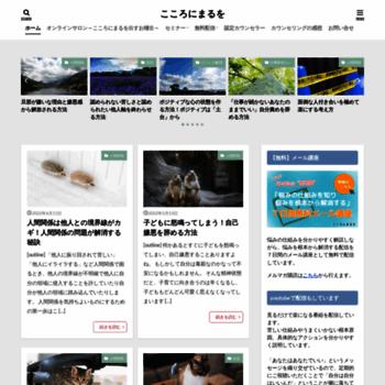 Kokoo.jp thumbnail