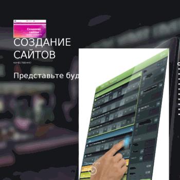Kom-org.ru thumbnail