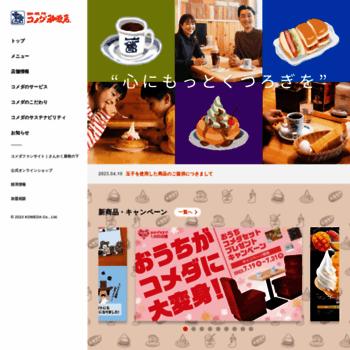 Komeda.co.jp thumbnail