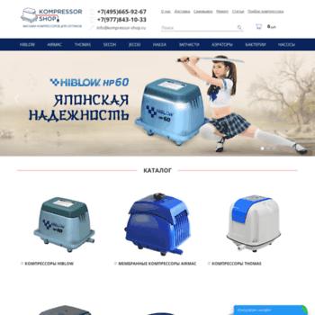 Kompressor-shop.ru thumbnail