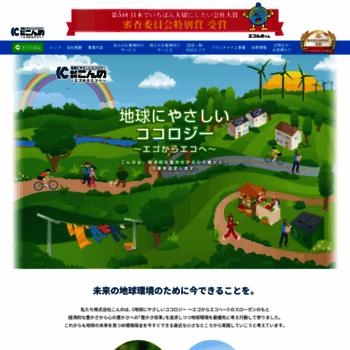 Konno.gr.jp thumbnail