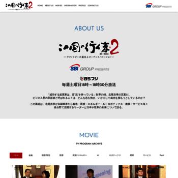 Konokuni.jp thumbnail