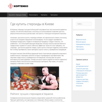 Koptenko.com.ua thumbnail