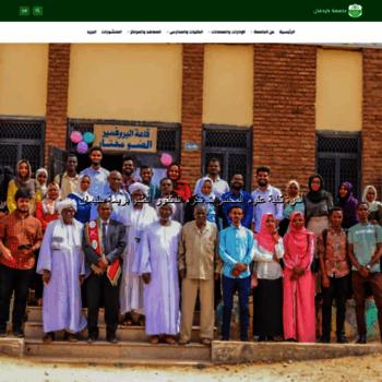 Kordofan.edu.sd thumbnail