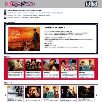 Koreantvch.jp thumbnail