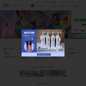 Kose.co.jp thumbnail