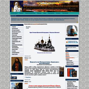 Kotovsk-istok.com.ua thumbnail