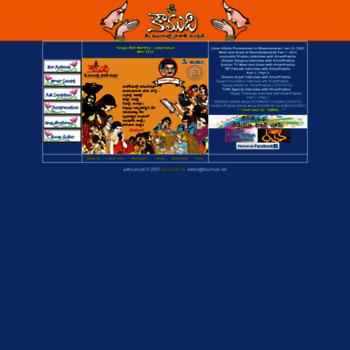 koumudi net at WI  KOUMUDI TELUGU WEB MONTHLY EDITOR