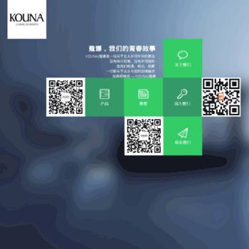 Kouna.org thumbnail