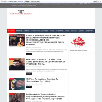 Koutiblog.eu thumbnail