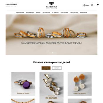 Kouz.ru thumbnail