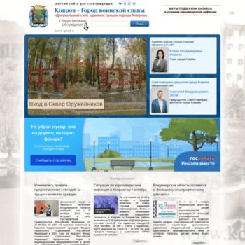 Kovrov-gorod.ru thumbnail