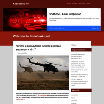 Kozubenko.net thumbnail