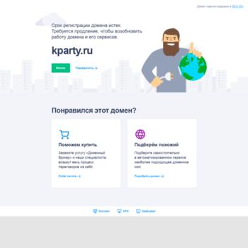 Kparty.ru thumbnail