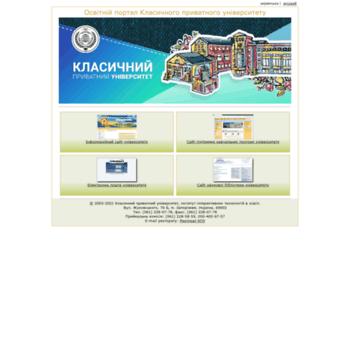 Kpu.zp.ua thumbnail