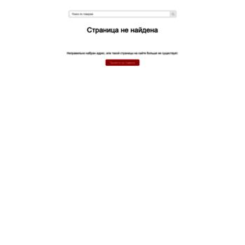 Krasnoeibeloe.ru thumbnail