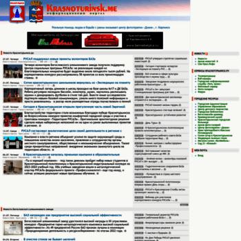Krasnoturinsk.me thumbnail