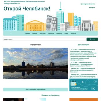 Kray.chelib.ru thumbnail