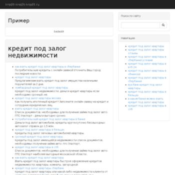 Kredit-kredit-kredit.ru thumbnail