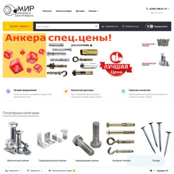 Krepmir.ru thumbnail