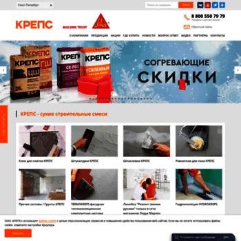Kreps.ru thumbnail