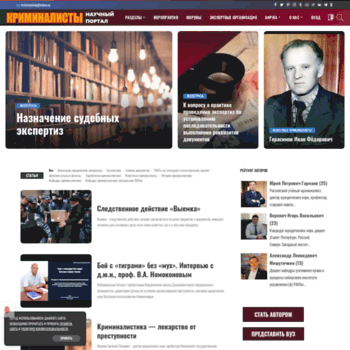 Kriminalisty.ru thumbnail