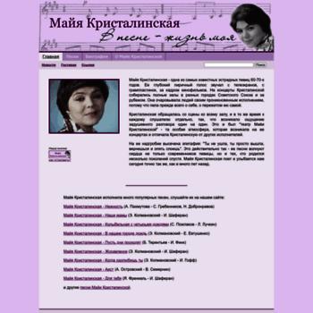Kristalinskaya.ru thumbnail