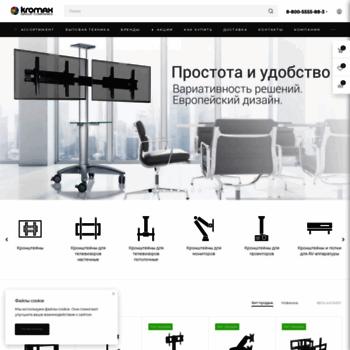 Kromax.ru thumbnail