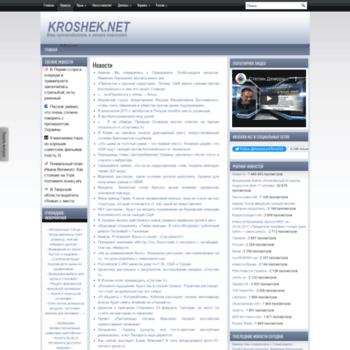 Kroshek.net thumbnail