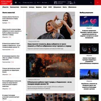 Веб сайт ks-yanao.ru
