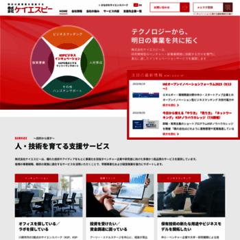 Ksp.co.jp thumbnail