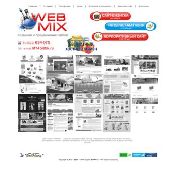 Веб сайт ktc45.ru