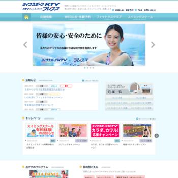 Ktvl.jp thumbnail