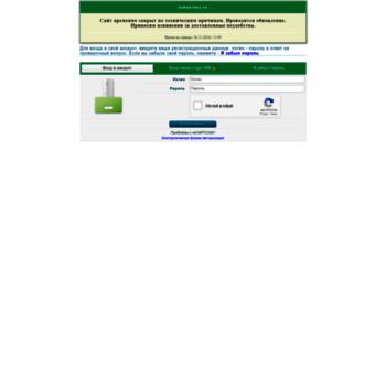Веб сайт kuban-bux.ru