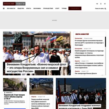Веб сайт kubnews.ru