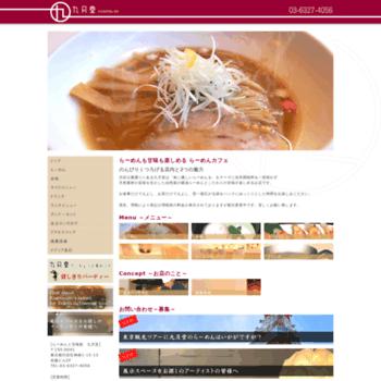 Kugatsudo.net thumbnail