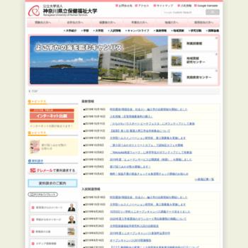 Kuhs.ac.jp thumbnail