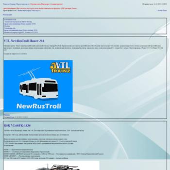 kuid trainz-mp ru at Website Informer  kuid base  Visit Kuid Trainz Mp