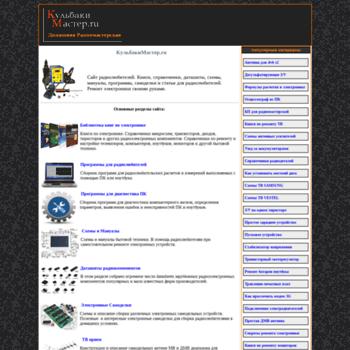 Kulbakimaster.ru thumbnail