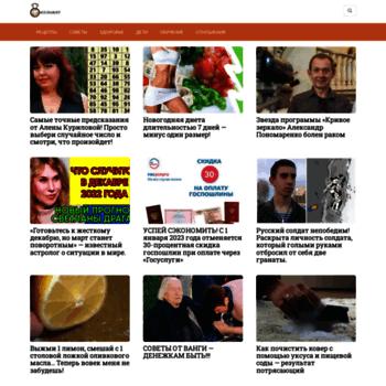 Веб сайт kulinaroff.org