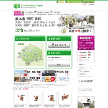 Kumamoto-tochi.net thumbnail