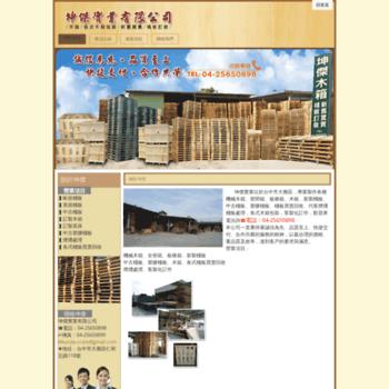 Kunjie.com.tw thumbnail