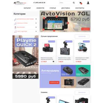 Kupi-radar.ru thumbnail