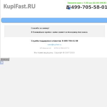 Kupifast.ru thumbnail