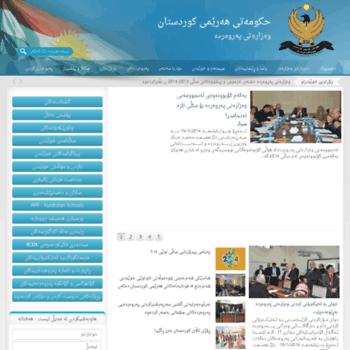 Kurdistan-moe.org thumbnail